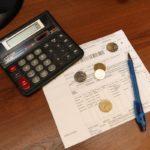 раздел коммунальных платежей